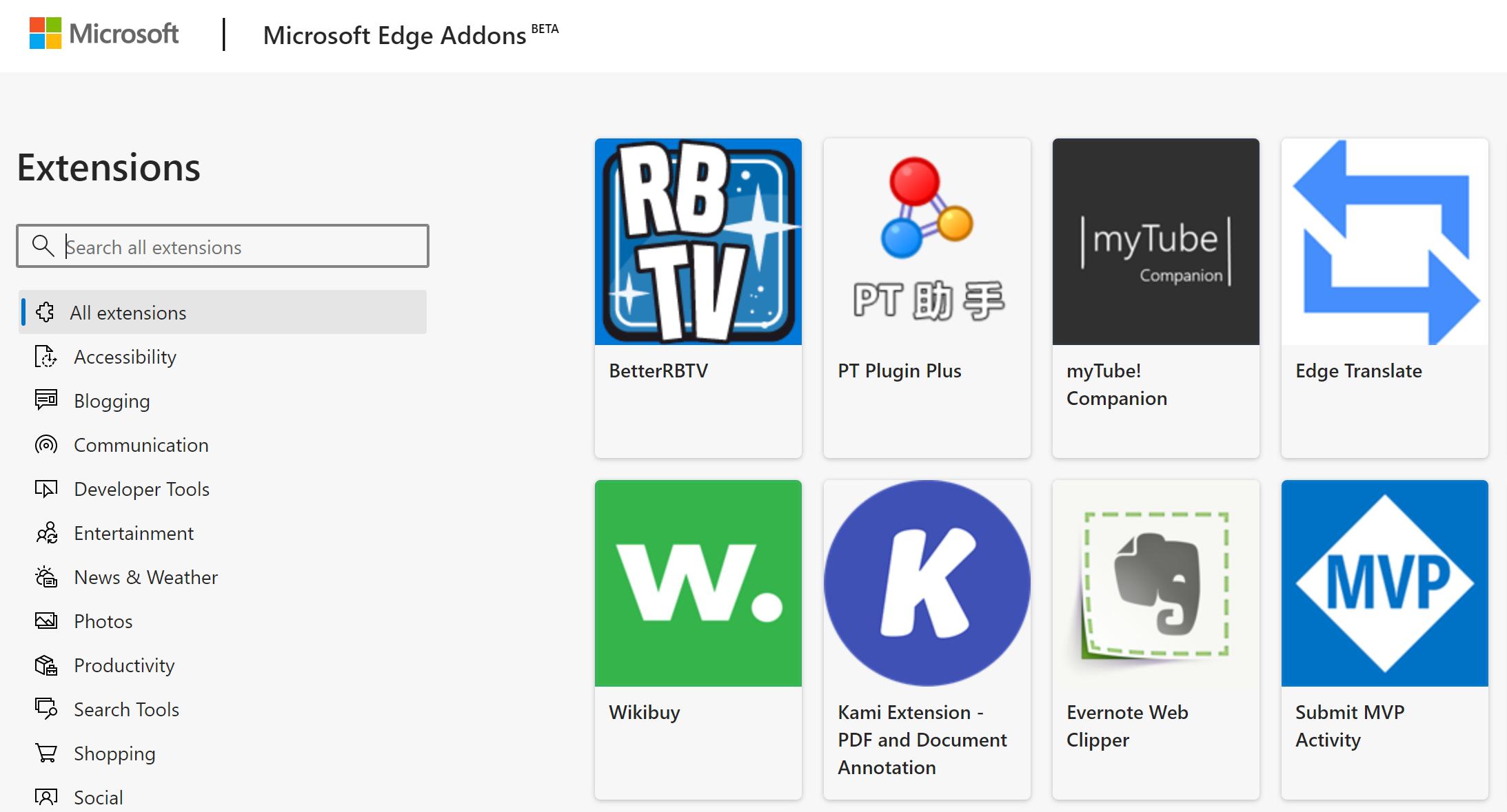Edge クロミウム 「Chromium版Edge」とは? Windows